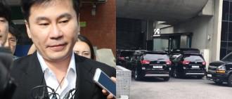 梁鉉錫涉性招待有望甩身 粉絲目擊YG歌手齊返公司疑似開緊急會議
