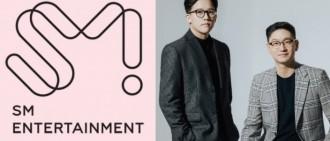 SM娛樂任命兩位新共同理事 背景出身惹粉絲關注