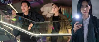 非一般的推理劇 《日與夜》南宮珉雪炫李清娥聯手尋真相