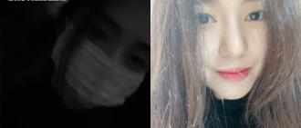 AOA出身珉娥發文求助 稱嚴重失眠求推薦精神科醫院