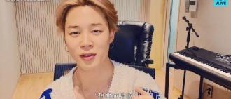 偶像的煩惱!BTS Jimin自爆「想開演唱會」成爲組合禁語