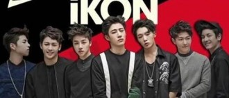 IKON 9月15日出道,楊賢石採訪確定繼BIGBANG之後出擊
