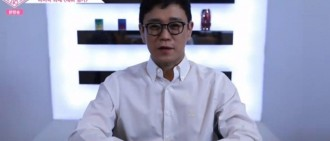 Pledis社長被揭以妻子名義收取雙份IZ*ONE專輯製作版權費惹爭議