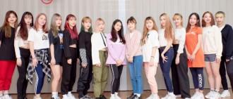 新16人女團DMZA外貌備受評擊 網民:首次有我比偶像好的想法