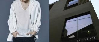 Se7en個人企劃公司Eleven9 22日正式營業