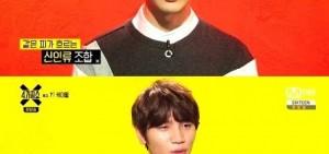 """《4種秀》K.will向SHINee溫流表達""""愛意"""""""