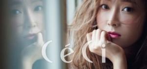 時尚雜誌<CeCi>創刊20週年紀念號中的Jessica