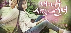 [全場中字在線] 對我而言可愛的她 第8集 My Lovely Girl Ep 8