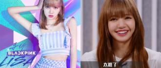 Lisa成內地節目《青春有你2》新導師 邊拍邊學中文直呼:太難了!
