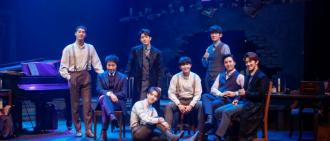 4位男團主唱代表有份參演!音樂劇《狂炎奏鳴曲》香港韓國同步線上睇