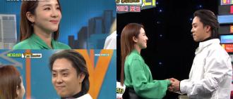 Dara暗戀殷志源長達24年 節目上拖手對望即害羞尖叫