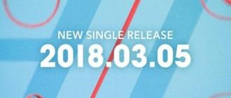 iKON《Love Scenario》展佳績 3月5日發新曲