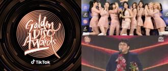 《第34屆金唱片》TWICE坐旋轉木馬演出 防彈出道7年首奪音源大賞房時爀代領獎