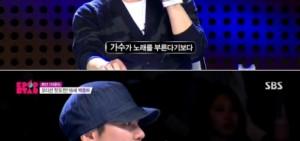 YG梁鉉錫分析歌手IU人氣高的理由
