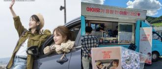 IU為好姊妹劉寅娜一日送兩次餐車 溫暖友情感動粉絲