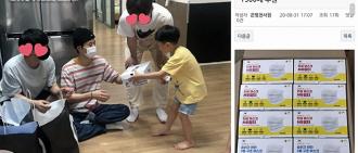 B.I再爆親自買鞋送去孤兒院 粉絲大讚:依然是善良的韓彬