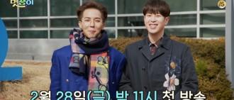《新西遊記》衍生節目陸續來 宋旻浩P.O爆笑挑戰另類時尚