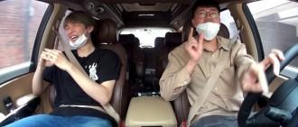 姜丹尼爾與經理人一齊拍綜藝 預告爆料笑不停