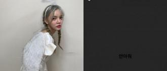 新聞標題招黑 AOA智珉深夜發求救文粉絲炸訊息打氣