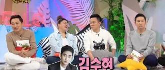 曹璐:曹世鎬與金秀賢共同點?會說韓國語,喝水,還有...