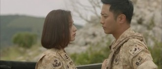 《太陽的後裔》能否超越朝鮮王金秀賢呢?