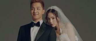 太陽首度公開婚前記錄片 Sweet爆告白閔孝琳:不是她我不會想結婚