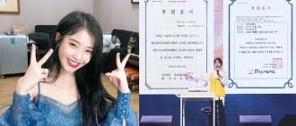 IU獲福布斯選定為「年度亞洲慈善英雄」成首位入選韓國藝人