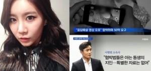 """李秉憲方面官方立場""""惡劣性質犯罪行為""""GLAM成員Dahee被拘捕"""