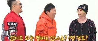 GD不怕傷他心 明示BIGBANG4人就夠了