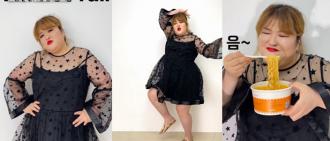 李國主模仿泫雅新歌舞蹈 搞笑改詞惹網民爆笑