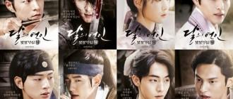 韓版《步步驚心》劇名最終確定 角色預告海報發布