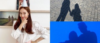 Jessica生日男友IG低調曬「合影」放閃 拍拖6年仍然穩定