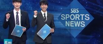 李昇基驚喜現身SBS新聞報體育 帶挈身旁靚仔主播登熱搜