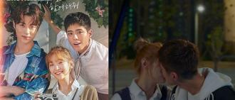 《青春紀錄》朴寶劍告白樸素丹 兩人上演唯美初吻