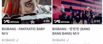韓娛圈哪些偶像MV能點擊破3億,誰才是你心中最佳的世界豆?