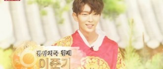 《RM》「皇子的戰爭」女裝的劉在石-李光洙-金鐘國變身嬪妃