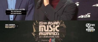 「MAMA」EXO兩年連獲亞洲風格獎 IKON毫無懸念地拿下新人獎