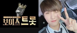 韓電視台將打造偶像TROT選秀節目 UP10TION主唱確定參加