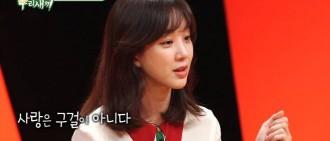 鄭麗媛出演《熊孩子》 談昔日愛情