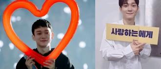 網傳EXO-CHEN昨日教堂舉辦婚禮 SM娛樂火速闢謠