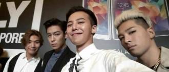 YG第3季度勁蝕30億圜 靠BIGBANG續約救公司預計利潤300億圜