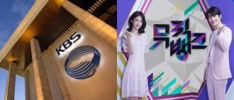 韓國KBS電視台員工確診新冠肺炎 近期打歌偶像藝人恐受波及