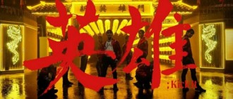 NCT127新主打歌向李小龍致敬 專輯預購銷量打破自身紀錄
