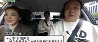 金希澈、Dara被罵對「長輩」沒禮貌 真相曝光太冤枉