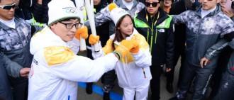 冬奧聖火抵達韓國 秀智劉在錫參與傳遞