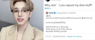 DAY6美籍成員JAE控訴JYP差別對待 個人節目被腰斬活動零宣傳