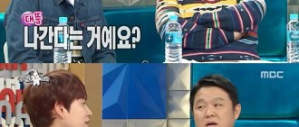 金九拉稱澀琪是SM的安昭熙 圭賢:要離開公司嗎?
