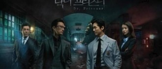 韓劇《Dr.Prisoners》引關注收視率創歷史新高