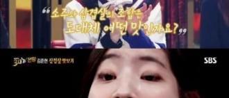 TWICE多賢狂吃五花肉拋棄女團形象 JYP朴振英培養出的綜藝新星