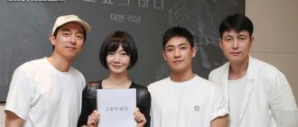 孔劉、裴斗娜合作新科幻劇開拍在即 李準加入演出退伍後首作